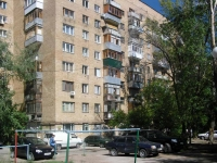 Samara, Stara-Zagora st, house 147. Apartment house