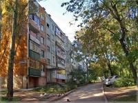 Самара, улица Стара-Загора, дом 148. многоквартирный дом