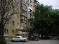 Samara, Stara-Zagora st, house 149. Apartment house