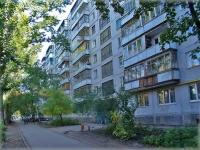 соседний дом: ул. Стара-Загора, дом 166. многоквартирный дом