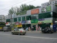 """隔壁房屋: st. Stara-Zagora, 房屋 167Г с.1. 购物中心 """"Старозагорский на кольцевой"""""""