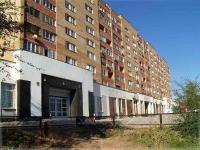 соседний дом: ул. Стара-Загора, дом 168. многоквартирный дом