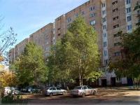 萨马拉市, Stara-Zagora st, 房屋 168. 公寓楼
