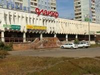 Самара, улица Стара-Загора, дом 172А. многофункциональное здание