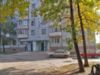 Samara, Stara-Zagora st, house 172. Apartment house