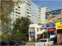 Samara, Stara-Zagora st, house 174. Apartment house