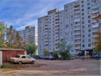 Samara, Stara-Zagora st, house 176. Apartment house