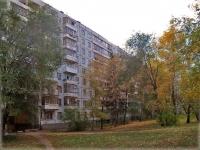 Самара, улица Стара-Загора, дом 177А. многоквартирный дом