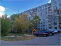 соседний дом: ул. Стара-Загора, дом 177. многоквартирный дом