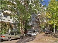 Samara, Stara-Zagora st, house 183. Apartment house