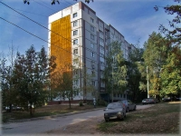 Samara, Stara-Zagora st, house 184. Apartment house
