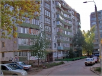 Самара, улица Стара-Загора, дом 190. многоквартирный дом