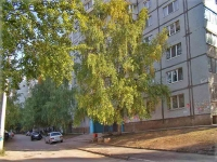 Samara, Stara-Zagora st, house 192. Apartment house