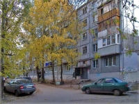neighbour house: st. Stara-Zagora, house 197. Apartment house