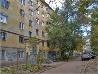 Samara, Stara-Zagora st, house 201. Apartment house