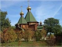 улица Стара-Загора, дом 202Ж. приход Православный приход в честь трех Святителей