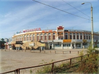 "neighbour house: st. Stara-Zagora, house 202. shopping center ""Колизей"""