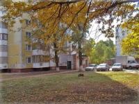 Самара, улица Стара-Загора, дом 205. многоквартирный дом