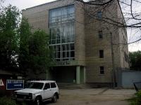 萨马拉市, 技术学校 Республиканский заочный автотранспортный техникум, Самарский филиал, Stara-Zagora st, 房屋 29А к.1