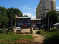 Самара, улица Стара-Загора, дом 29А. офисное здание