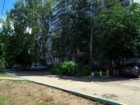 Samara, Stara-Zagora st, house 33. Apartment house