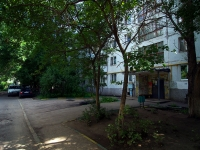 Samara, Stara-Zagora st, house 35. Apartment house
