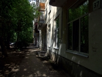 Samara, Stara-Zagora st, house 37. Apartment house