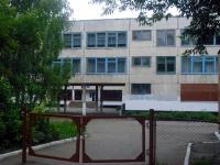 Samara, school №90, Stara-Zagora st, house 37А