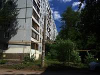 Samara, Stara-Zagora st, house 39. Apartment house