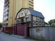 Samara, 3rd Ln, house20