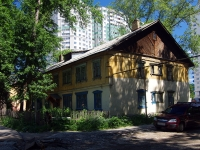 Samara, 3rd Ln, house 46. Apartment house