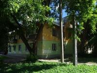 Samara, 3rd Ln, house 53. Apartment house