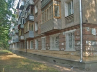 neighbour house: st. Fizkulturnaya, house 1. Apartment house