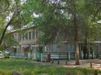 Samara, university Российский государственный университет туризма и сервиса, Fizkulturnaya st, house 25А
