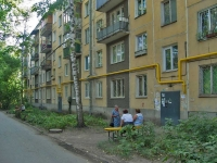 Samara, Fizkulturnaya st, house 35. Apartment house