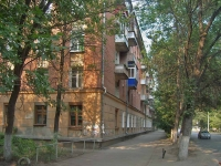 Samara, Fizkulturnaya st, house 84. Apartment house