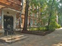 Самара, улица Физкультурная, дом 84. многоквартирный дом