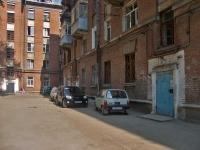 Samara, Fizkulturnaya st, house 96. Apartment house