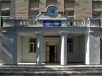Samara, gymnasium №2, Fizkulturnaya st, house 98Б