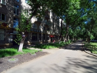 Samara, Fizkulturnaya st, house 123. Apartment house with a store on the ground-floor