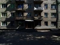 Самара, улица Физкультурная, дом 125. общежитие