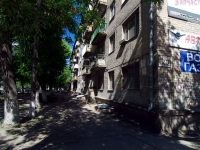 neighbour house: st. Fizkulturnaya, house 125. hostel