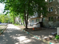 Samara, Fizkulturnaya st, house 135. Apartment house