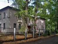 隔壁房屋: st. Fizkulturnaya, 房屋 106А. 法院 Федеральная служба судебных приставов Промышленного района г. Самара