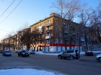neighbour house: st. Fizkulturnaya, house 98. Apartment house with a store on the ground-floor