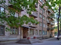 萨马拉市, Fizkulturnaya st, 房屋 125. 宿舍