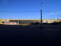 Самара, улица Физкультурная, дом 101. дворец спорта