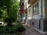 Самара, Физкультурная ул, дом 21