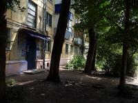 Samara, st Fizkulturnaya, house 9. Apartment house