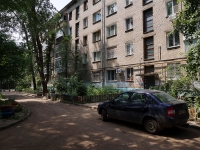 Samara, Fizkulturnaya st, house 11. Apartment house